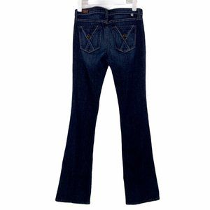 Freedom of Choice Flare Leg Flap Pocket Jeans 6